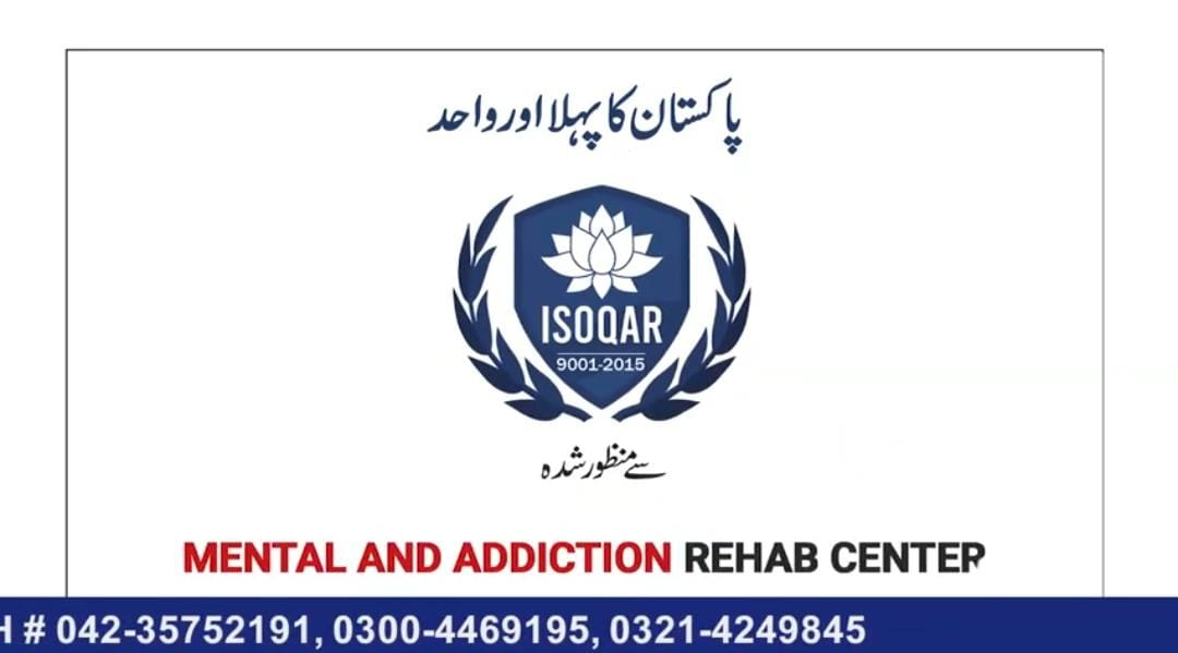 ISO 9001 Certified Rehab
